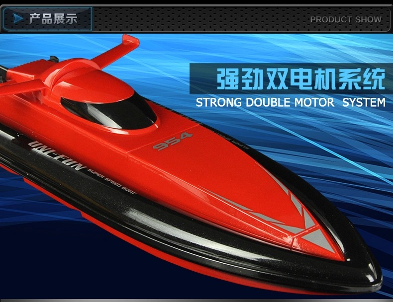 2016 Hot Sell New 40cm large scale RC boat 2.4G RC boat Infinitely variable speeds/high speed racing boat Best festival Gift(China (Mainland))