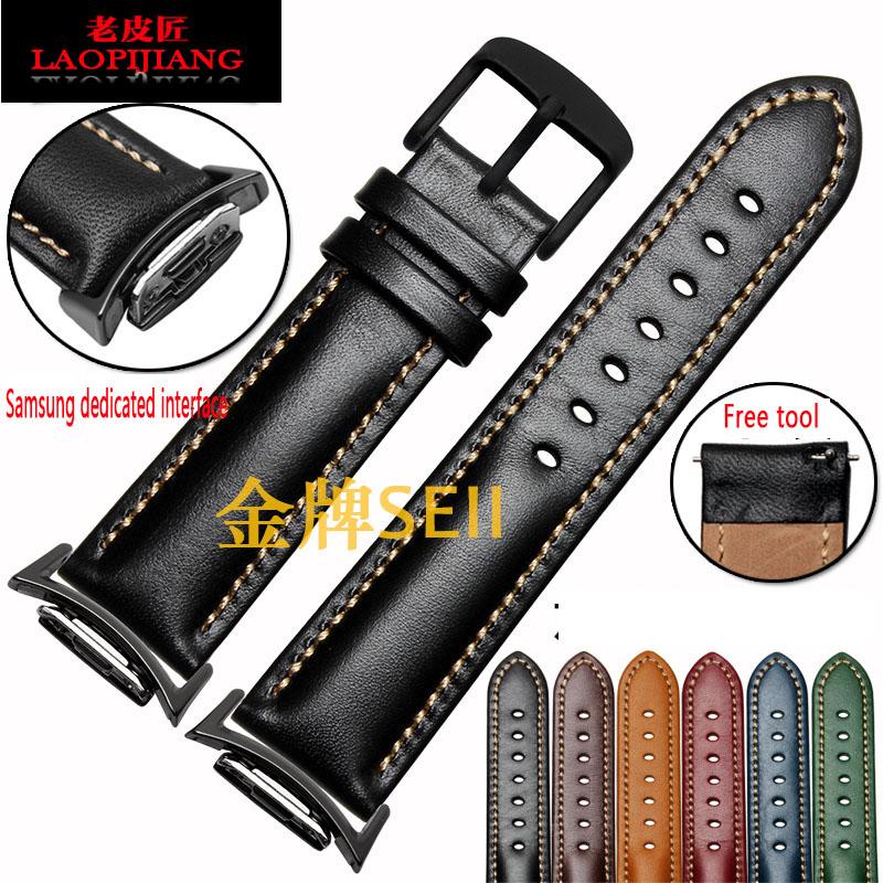 Laopijiang Samsung gear S2 R720 leather watch strap watch sport smart watch sport Wristband(China (Mainland))