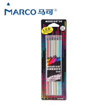 Buy Marco Special Art Colors Pens Metal Mechanical pencil School Office Supply pencilcase Stationery Colored pencils School pencils for $8.63 in AliExpress store