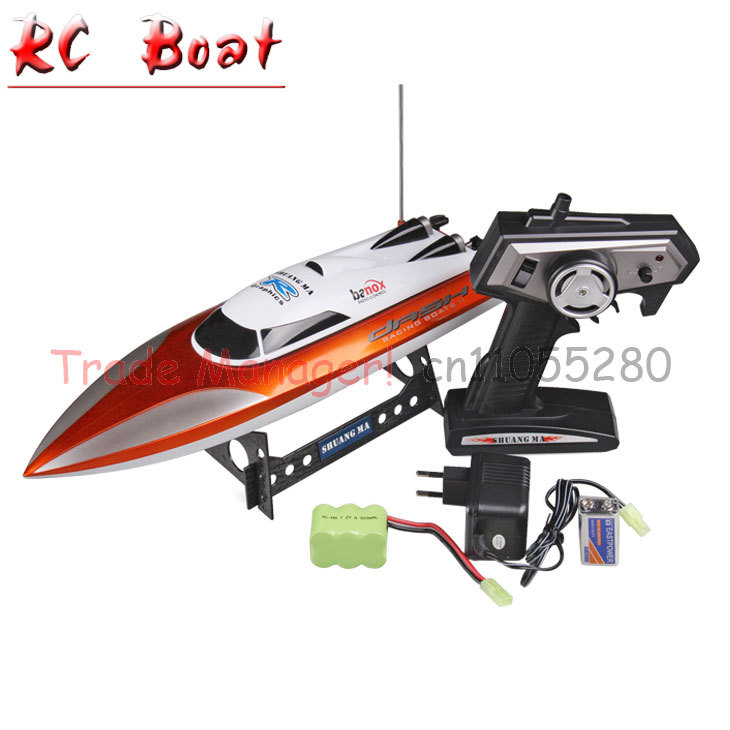 Free shipping Large-scale rc boats (12 *11.6*46) High-speed remote control boat , Gifts for children Remote sailing toys(China (Mainland))