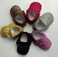 2016 new metallic color Baby Girls Shoes First Walkers PU Leather Baby moccasins Soft Sole Non