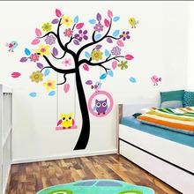 2 pc Self adhesive Owls Bird Swing Flower Tree Wall Sticker Wall Paper Decor Art Mural Decal Kids Nursery(China (Mainland))