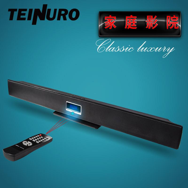Free shipping Wall strip-line audio kee 5.1 flat panel tv computer speaker(China (Mainland))