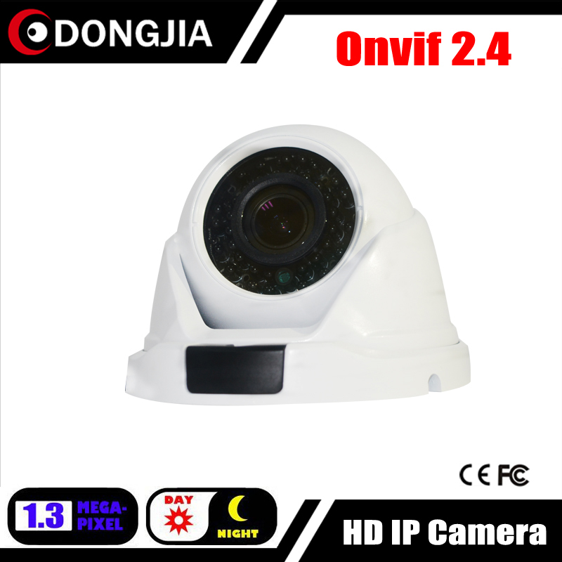 DONGJIA DJ-HK2539SD Dome Small Size Indoor 960P 1.3MP Surveillance IP Camera Indoor Night Vision IR Infrared CMOS Network Cam(China (Mainland))