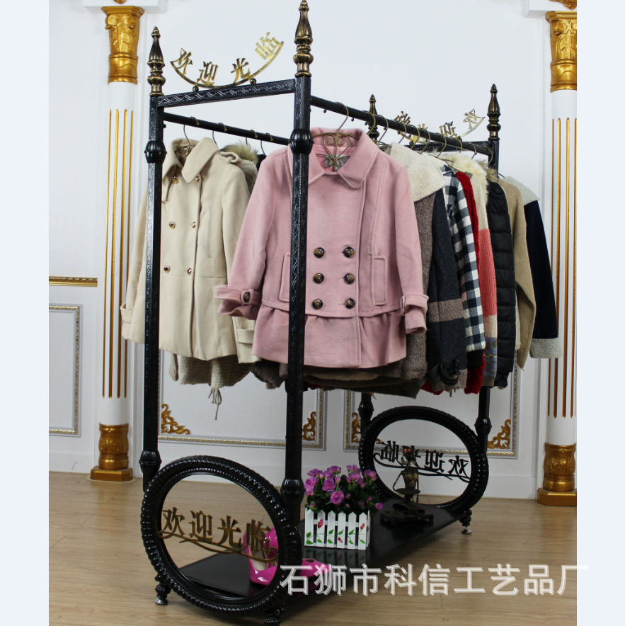 Iron clothing rack clothing store display racks for hanging clothes rack shelf floor-to high-end clothing<br><br>Aliexpress