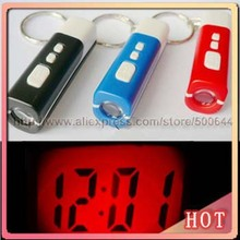 Mini Portable Projection Clock Fashion Key Chain Projector Novelty Keychain Clock & 100PCS/Lot DHL/UPS/FEDEX/EMS Free Shipping(China (Mainland))