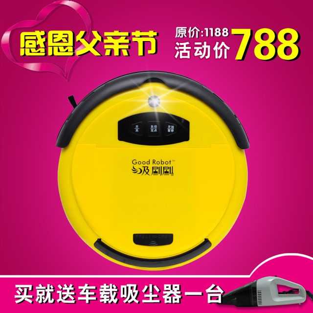 Household 520b ultra-thin mute fully-automatic intelligent vacuum cleaner intelligent vacuum cleaner robot