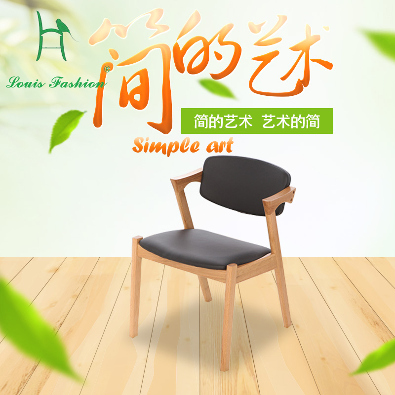 Popular Chair Ikea-Buy Cheap Chair Ikea lots from China Chair Ikea suppliers on Aliexpress.com