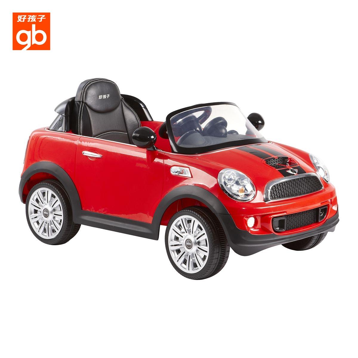 cheap electric car child