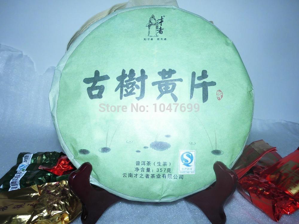 Чай Пуэр Pu er 357 long run чай pu er чай приготовленный чай белый чай деревья юн ян ин шань no 357 г