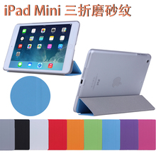 PU Leather Magnetic Smart Cover Cases + Crystal Hard Back Case For Apple iPad Mini With Retina Display, 100pcs/lot, free ship(China (Mainland))