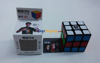 Moyu Aolong II 3x3 Speed Cube Twist Puzzle for Speedcubing Competetion Black/white Color + Free shipping