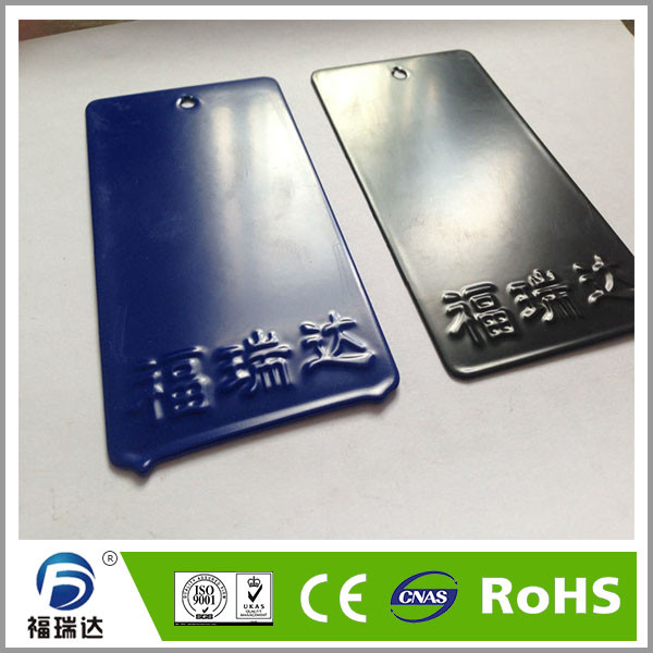 spray plastic powder anti-corrorsion dry powder coating(China (Mainland))