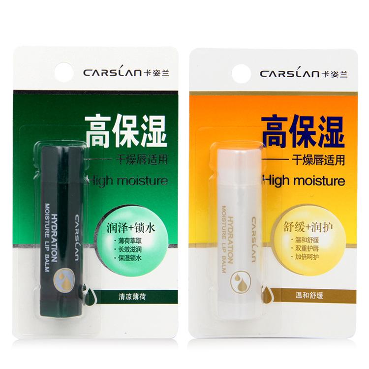 Купить Изготовление под заказ  Carslan high moisturizing lip balm Soothing Lip lip counter genuine support desalination None