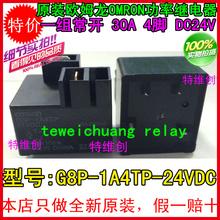 G8p-1a4tp-24v G8P-1A4TP-24VDC G8P-1A4TP-DC24 реле GEN цель SPST-NO ( 1 форма A) 30A 24 В 10 шт.