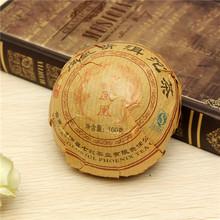 Wholesale Best Price 2002 Premium Yunnan Puer Tea Old Tea Tree Materials Pu Erh 100g Ripe