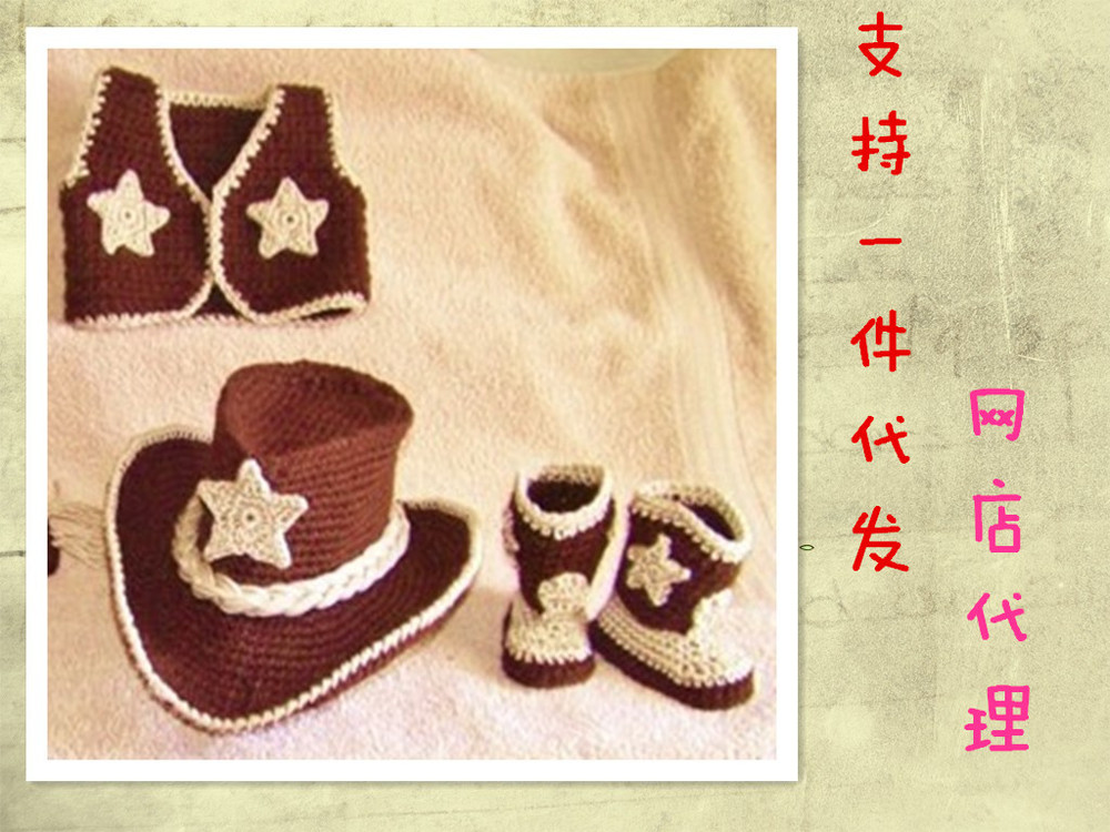 Brand baby shoes, baby clothes, baby hats Recruitment shop agent a generation of fat(China (Mainland))