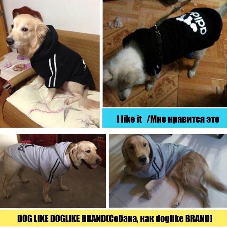 Big Dog Clothes Adidog Sport Pet Clothing For Large Dogs Hoodie Golden Retriever Coat Costume Size XS S M L XL XXL XXXL 4XL 11311
