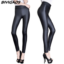 Buy 2016 Womens Matte Faux Leather Pants Workout PU Leggings Slim High Waist Leggings Pencil Pants Stretch Thin Leggings Women for $7.64 in AliExpress store