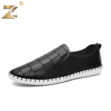 2016 Famous Fashion Design Brand European style Leather Men Casual Shoes Outdoor Breathable Handmade Men Shoes zapatos casuales