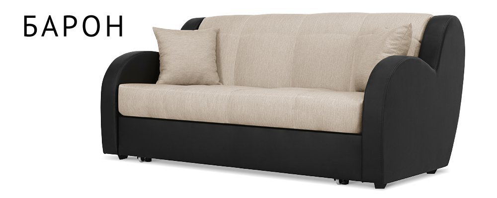 interior design brown sofa