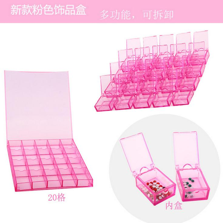 1Pcs Plastic Container Organizer Beads Jewellery Craft Small Storage Box Nail Arts Case with 20 Compartments Cells(China (Mainland))