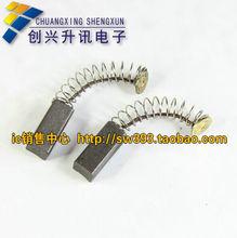 (1PCS) Accessories Soybean Milk machine motor carbon brush motor carbon brush brush machine Soybean Milk 6331 motor(China (Mainland))