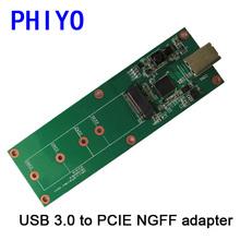 USB3.0 to PCIE M.2 NGFF SSD adapter (air ultrabook), USB3.0 to M.2 NGFF PCIE SSD adapter, USB 3.0 to NGFF (M.2) PCIE SSD adapter(China (Mainland))