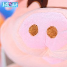 Genuine McDull pig doll large doll cute doll to send girls birthday gift plush toy pig