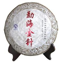 Lily PU er ripe tea seven yunnan cakes 357g China cake Chinese puer cha lose weight products - Toplife Co.,Ltd. store
