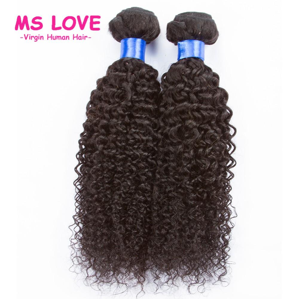 Rosa Hair Products 1pc Malaysian Kinky Curly Hair 8a Grade Virgin Unprocessed Human Hair Afro Kinky Curly Hair Bulk