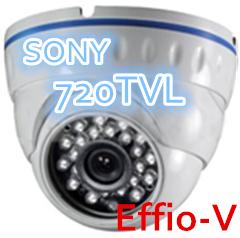 CCTV Camera,vandal-proof Lens: 3.6mm,1/3 inch SONY CCD, 960H, 720TVL, DEFOG,Real WDR, OSD,3D NR, UTC Effio-V - SecurityMax store