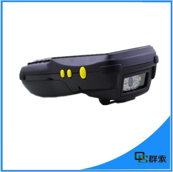 Long time battery rugged handheld mobile computer data collector(China (Mainland))
