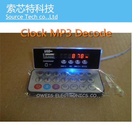 1 SET With Power Protection Blue Lighting TF Card MP3 Decode Board / Clock MP3 Decode Board FREE SHIPPING(China (Mainland))