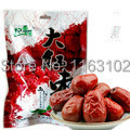 Freeshipping Chinese red Jujube Premium red date Dried fruit Green nature food dazao daied food 250g
