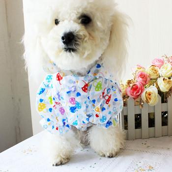 Small mushroom dog clothes pet clothes super