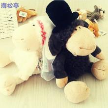 Super cute 1pc 35cm cartoon NICI bride groom Dolly sheep novelty plush doll stuffed toy children birthday girlfriend gift