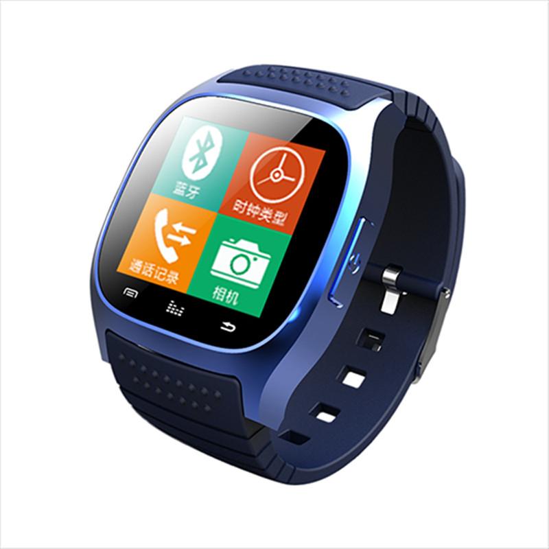 Sport watch M26S R Watch bluetooth M26 upgrade Smart Watch ...