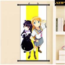 45X95CM Oreimo Ore no Imoto Kousaka Kirino Gokou Ruri cartoon anime wall scroll picture mural poster art cloth canvas painting