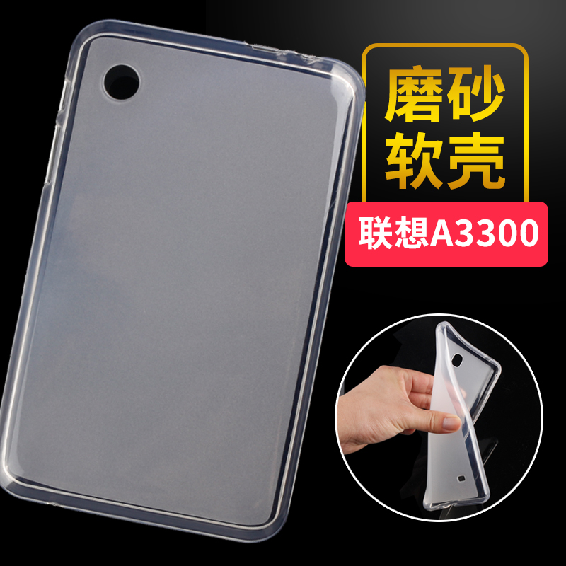 Case for Lenovo A7-30 A3300 7.0 inch, GARUNK Slim Waterproof Soft Silicone Rubber TPU Back Cover For Lenovo A3300 Tablet PC(China (Mainland))