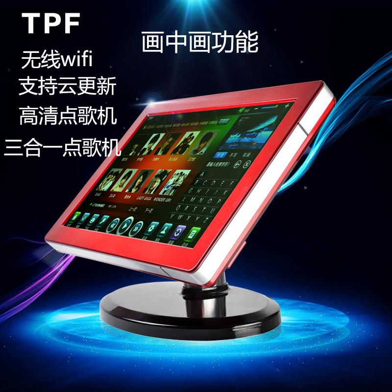 TPF family home KTV karaoke machines KTV VOD system integrated machine VOD VOD shipping wireless WIFI(China (Mainland))
