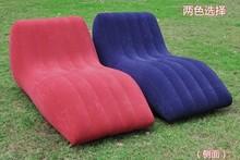 S shape inflatable sofa bed bean bag sofa set living room furniture,inflatable furniture inflatable chair,gift inflatable pump(China (Mainland))