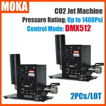 Buy 2pcs/lot DMX512 CO2 Jet Cannon Machine dj Jet Set Co2 Gun Jet Special Effects Equipment for $345.00 in AliExpress store