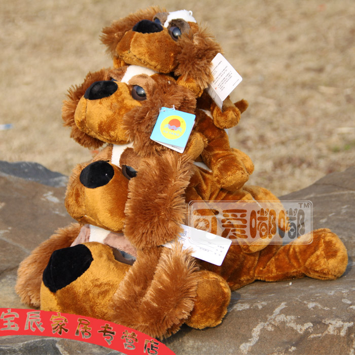 Dog big head dog dog plush toy