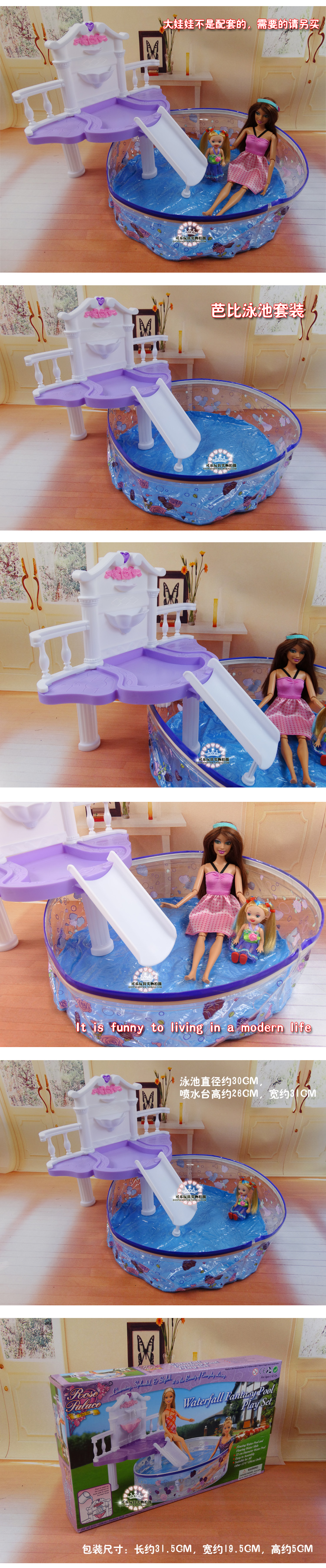 Doll's Swimming Pool Set / Dollhouse fashion Furniture Baby Toy Accessories Decoration Original Box for barbie Kurhn Doll