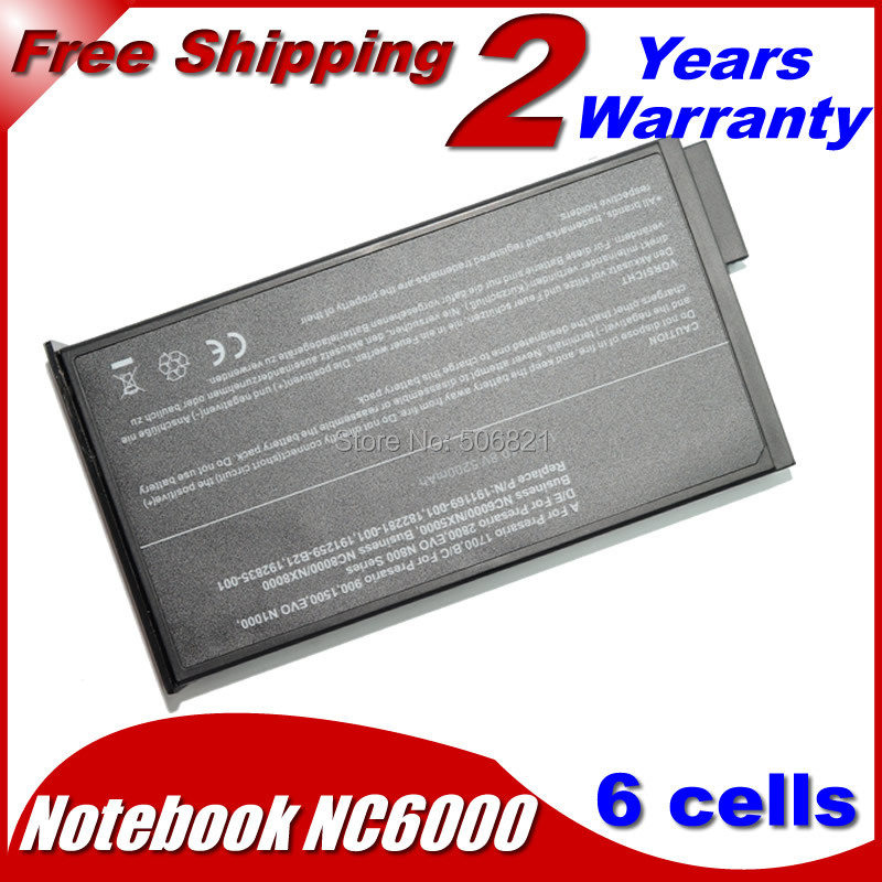 Laptop Battery For HP Mobile workstation NW8000 Hp Compaq Business Notebook NC6000 NX5000 NC8000 NW8000 6CELLS(China (Mainland))
