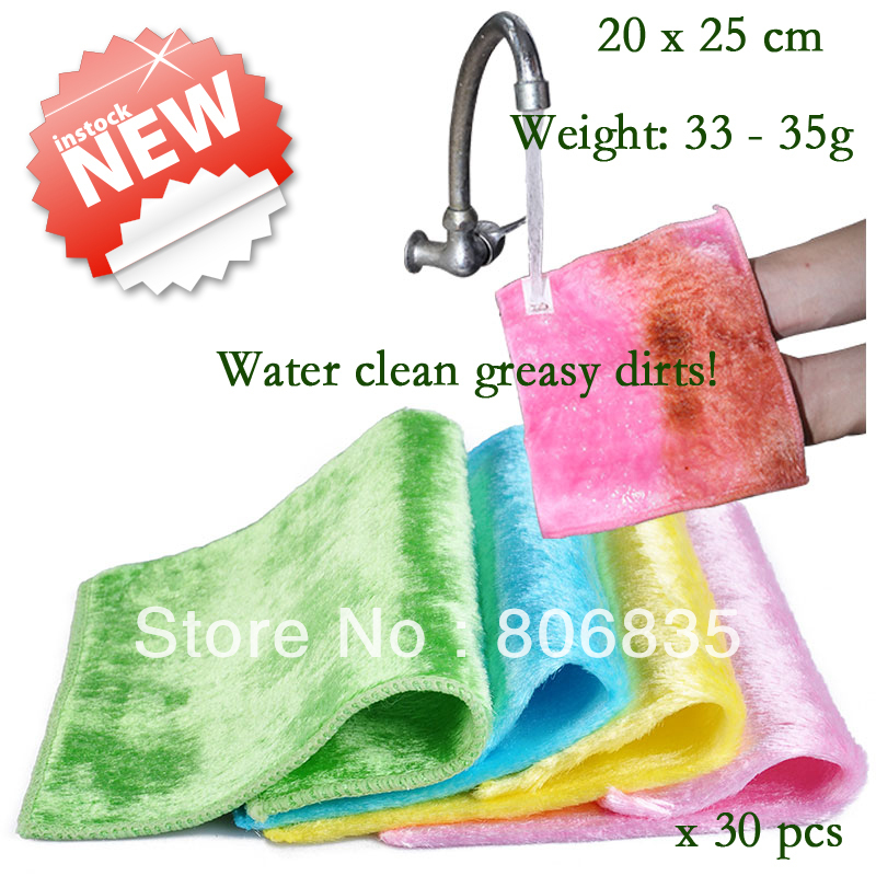 Wholesale non-stick oil mercerizing wooden fiber dish towel,magic bamboo dish Cloth,multi-function wipe towel,cleaning rag/cloth
