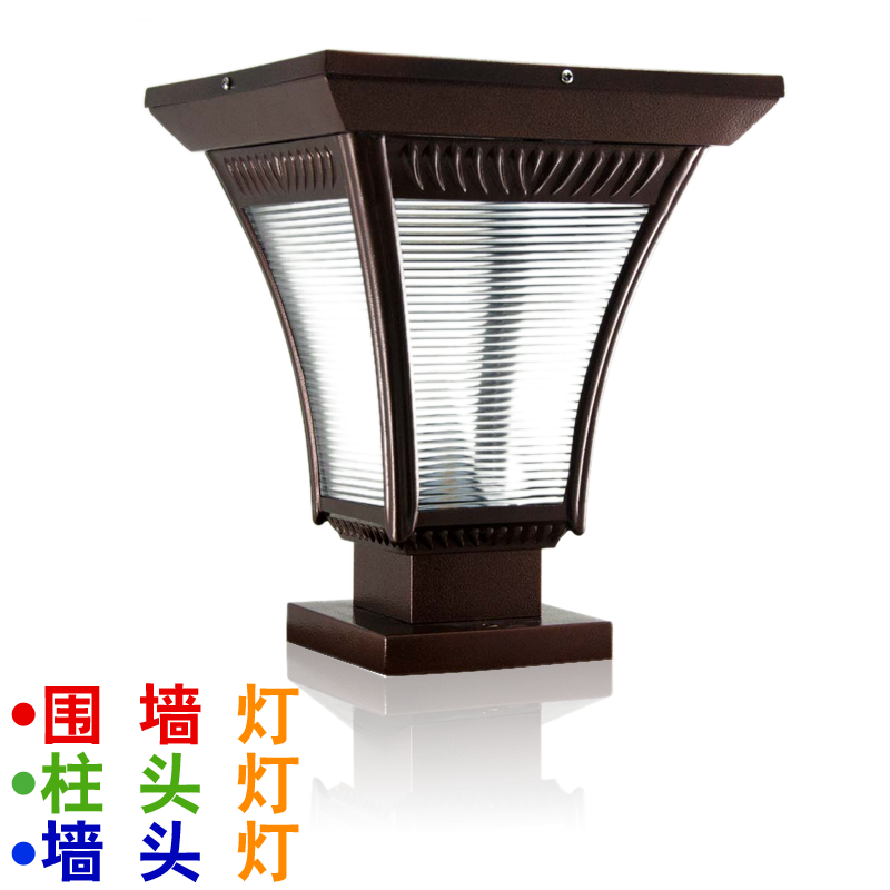 Outdoor Post Lights Led: Chairmanship-caplights-wall-light-led-outdoor-solar-lights
