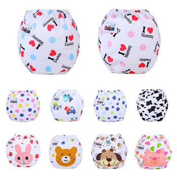 5 PCS/LOT Baby Diapers Children Cloth Diaper Reusable Nappies Training Pants Diaper Cover Washable Free Shipping