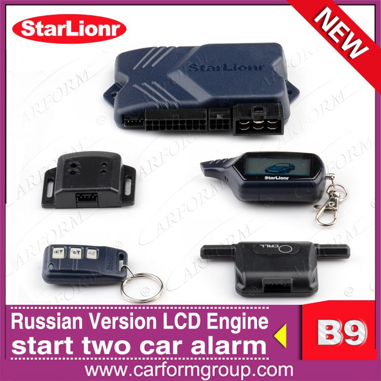 Free Shipping 2-way car alarm Factory Wholesale Two way car alarm system Starlionr B9 Russian version(China (Mainland))